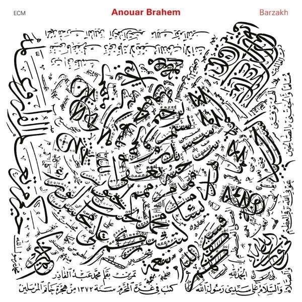 ANOUAR BRAHEM Barzakh LP