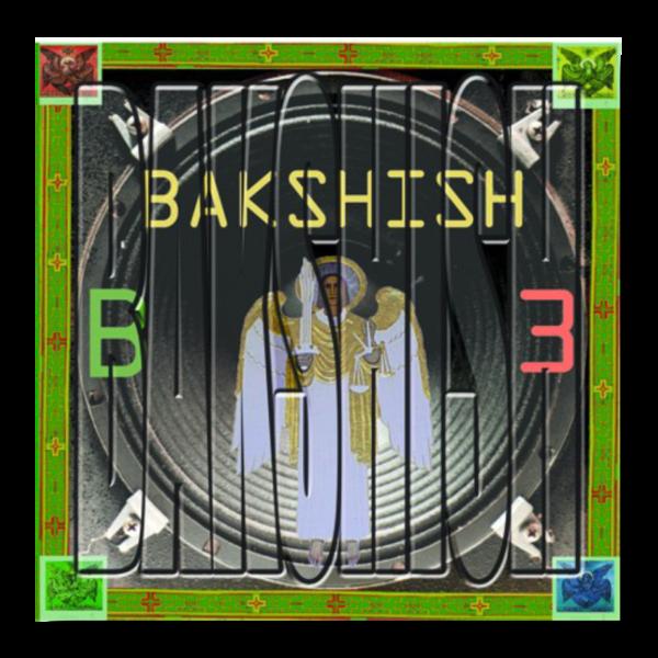 BAKSHISH B3 LP