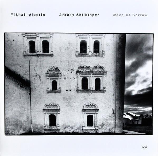 MISHA ALPERIN Wave Of Sorrow LP
